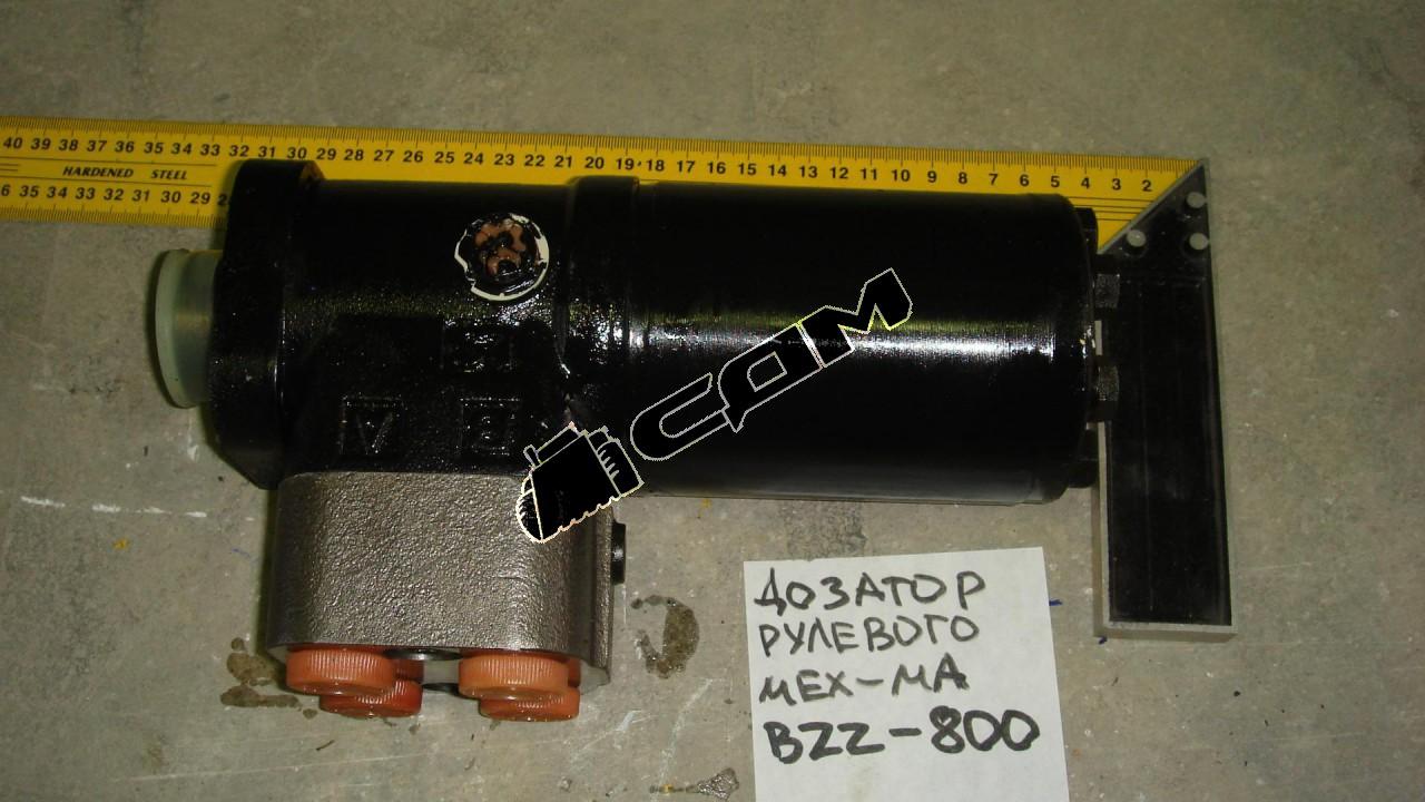 Дозатор рулевой CDM855/853 BZZ-800 BZZ-800/BZZ5-E800